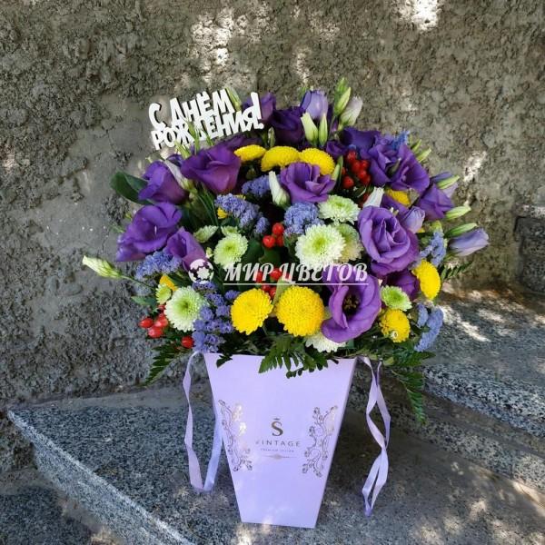 Цветы в плайм пакете макси