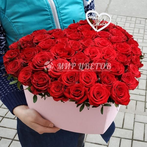 Коробка Сердце Макси 51 роза
