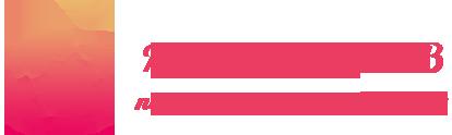Доставка цветов и букетов по Запорожью. Цветочный магазин - Мир Цветов в Запорожье. Свадебная флористика, декор, флористические композиции, комнатные цветы, орхидеи всегда в наличии